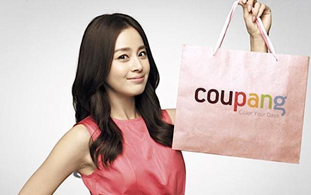 coupang_featuredimage