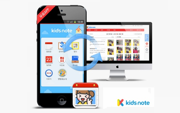 kidsnote_featuredimage