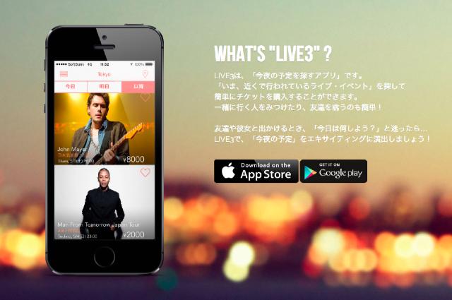 LIVE3___今夜、何する?を解決するアプリ___on_Strikingly