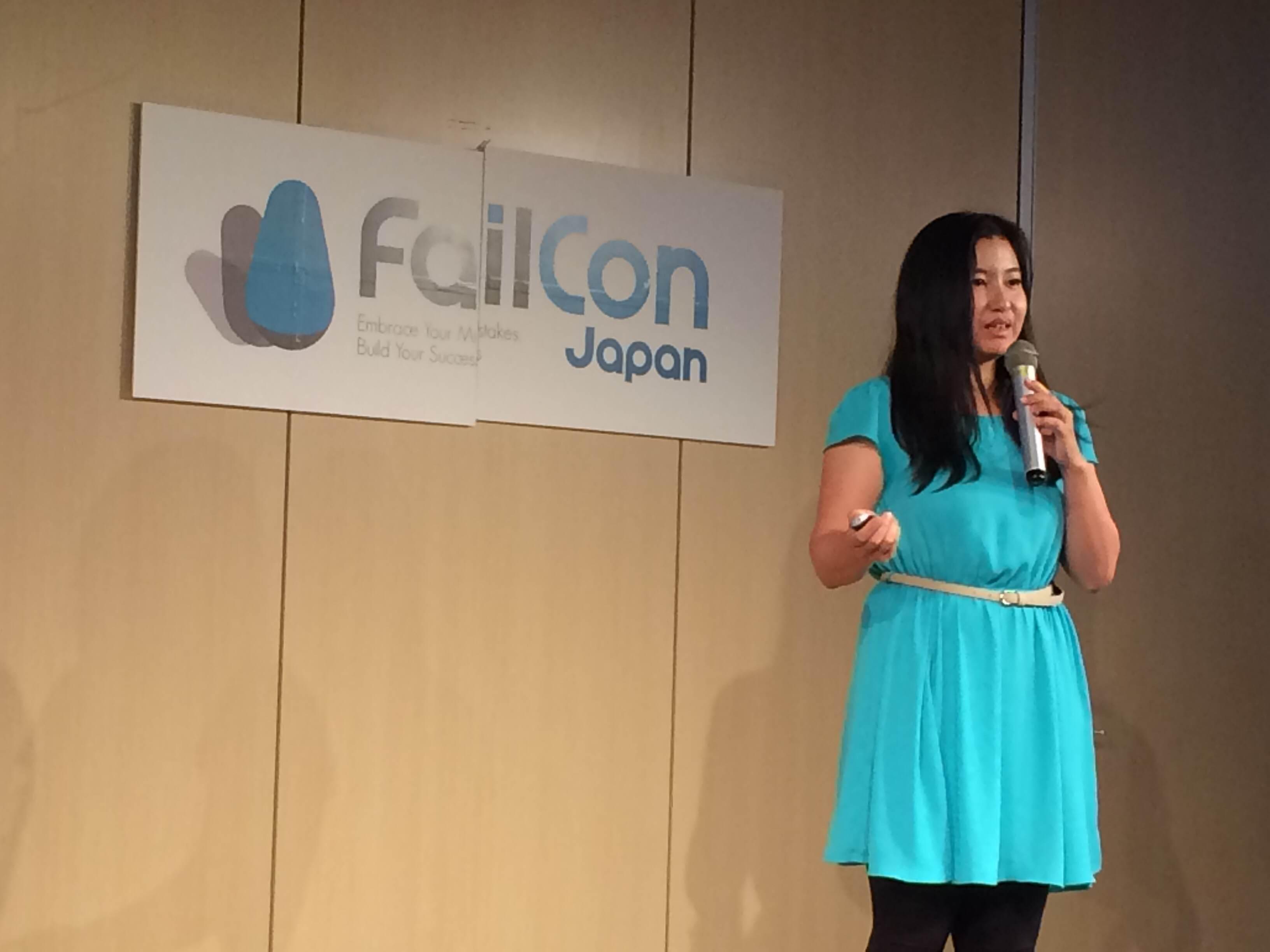 FailCon-Tsubaki-Naoko
