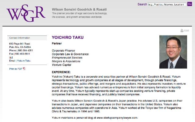 Yoichiro_Taku_-_Attorney_Biography_-_Wilson_Sonsini_Goodrich___Rosati