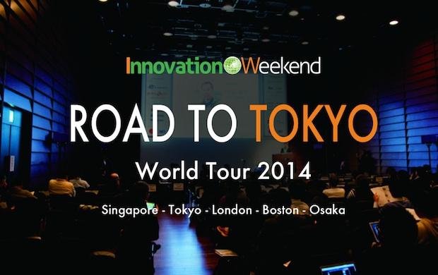 innovation-weekend-tokyo