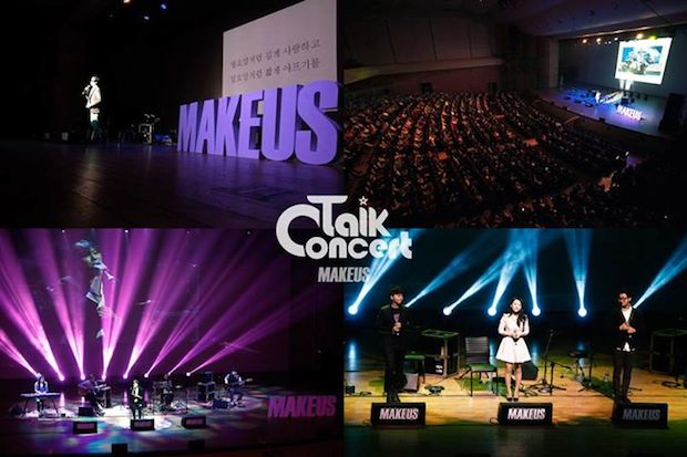 makeus-talk-concert