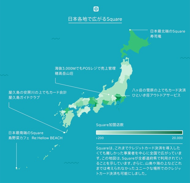 square-penetration-in-japan