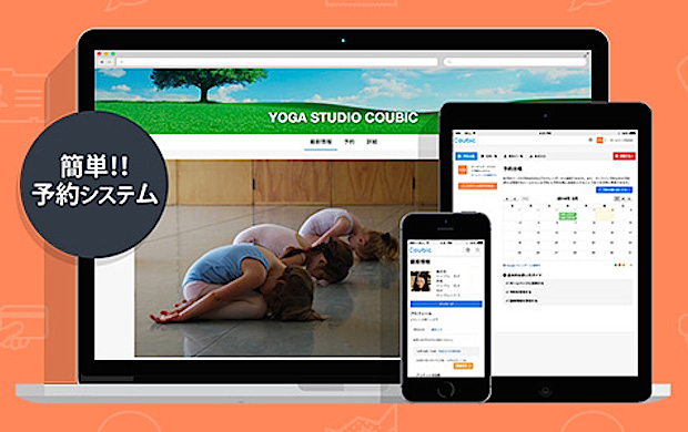 yoga-studio-coubic