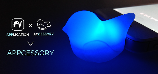 20140724205939-appcessory2