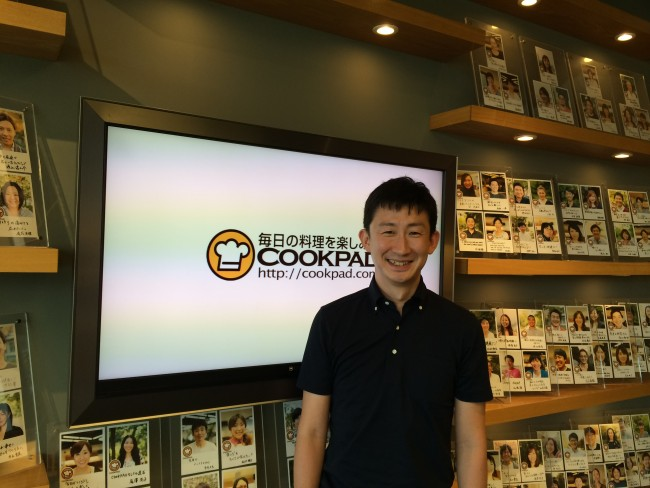 Cookpad-Takuji-Ikeda
