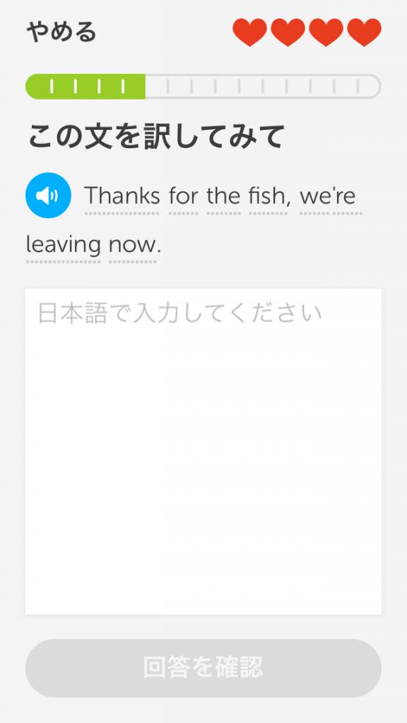 Duolingo-iOS-app