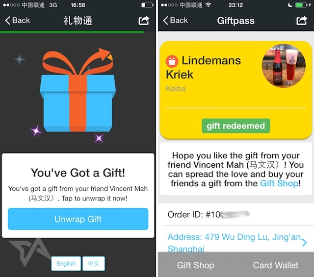 Theres-now-a-way-to-gift-something-to-a-buddy-inside-WeChat-Giftpass-2