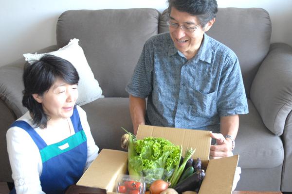 bond-gift-for-parents