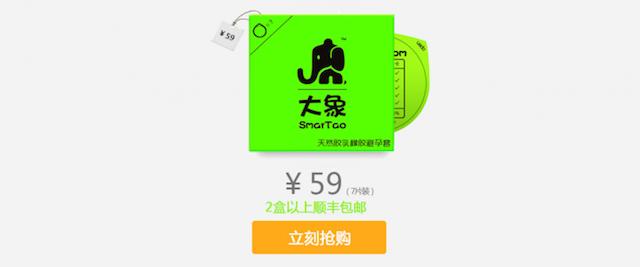 daxiangtwo-720x300