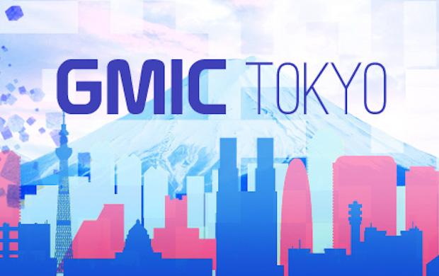 gmic-tokyo-featuredimage
