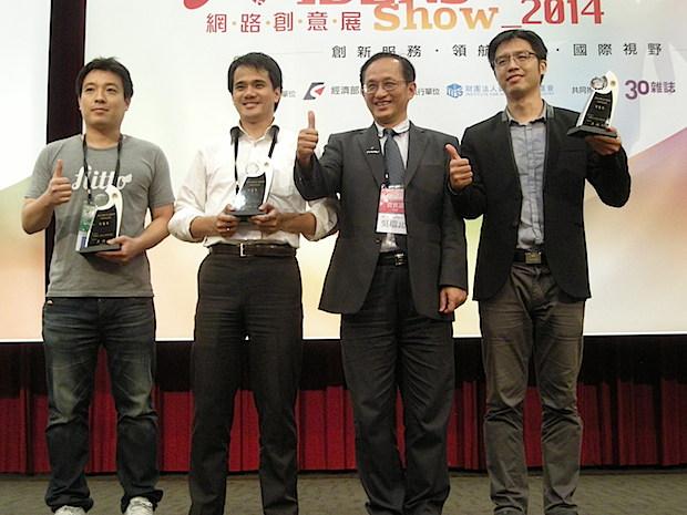 評審獎(審査員賞) 審査員賞を獲得した、Flitto(韓国)、Brand Pit(日本)、VMFive(台湾)の各代表者。