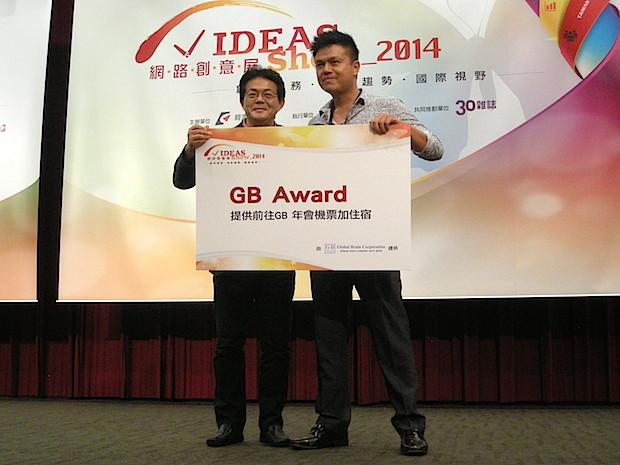 ideasshow-2014-longgood-award