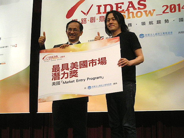 ideasshow-2014-mimiopen-usa-award