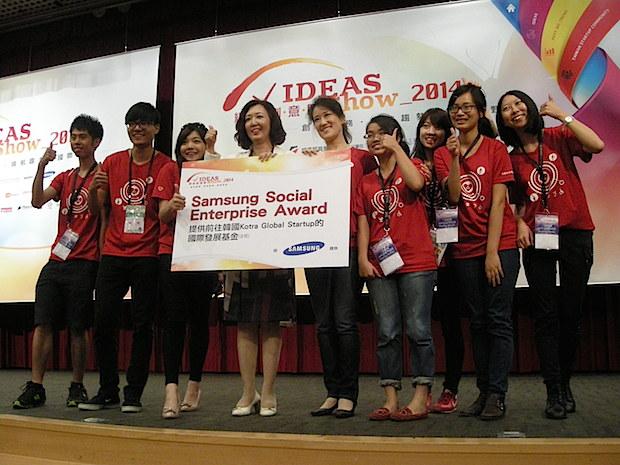 ideasshow-2014-ourcitylove-award