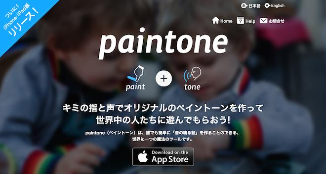 paintone