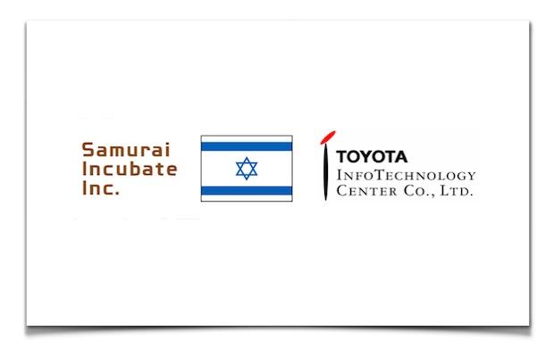samuraiincubate-israel-toyota
