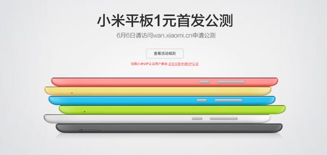 xiaomi-mi-mi-pad-720x342