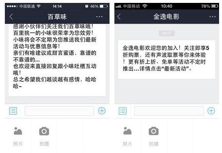 Alipay-8.2-service1