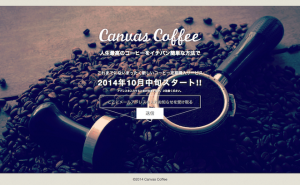 Canvas Coffee