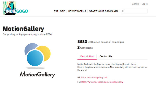 indiegogo内のキュレーションページ