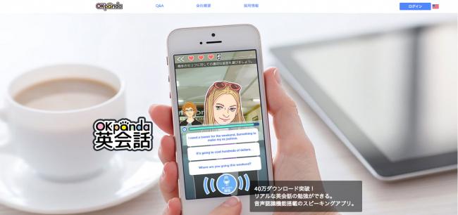 OKpanda-app