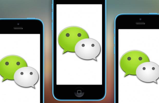 WeChat-Masterpiece-720x469