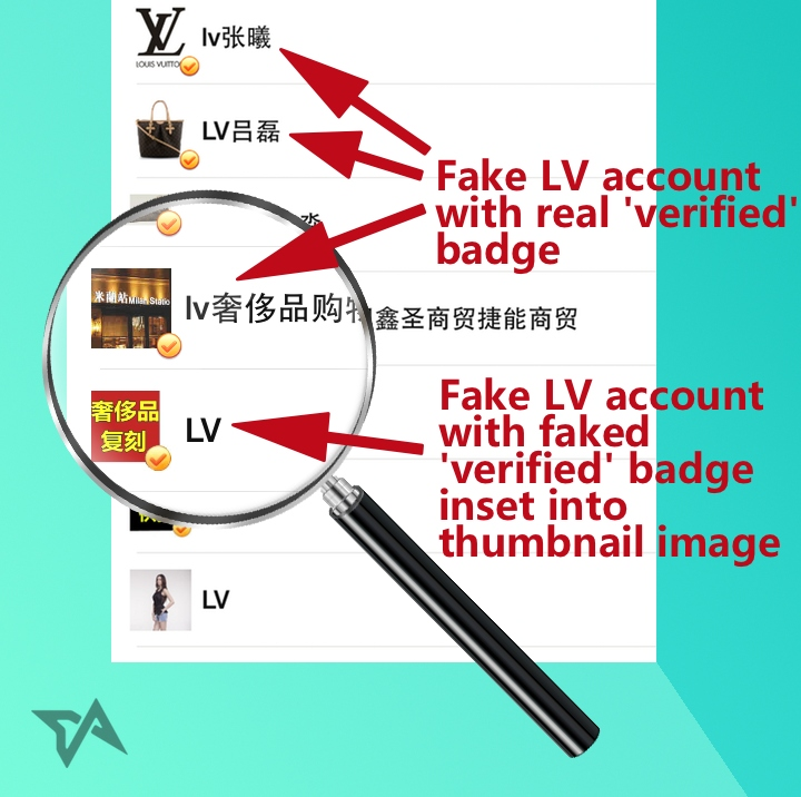 WeChat-fake-brand-accounts-fake-verified-badges