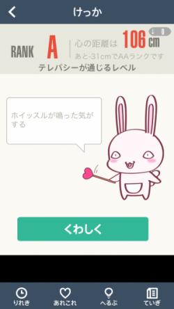 chat-bunseki-app
