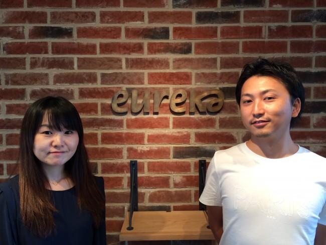 eureka-founders