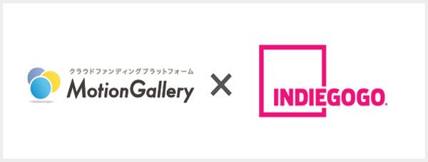 motion gallery indiegogo