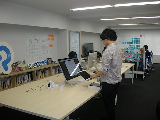 goodpatch-office-4