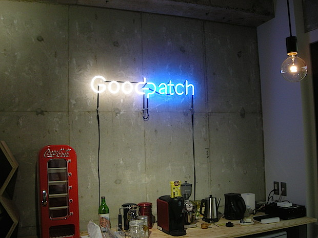 goodpatch-office-7