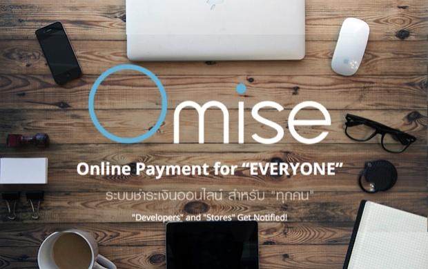 omise_featuredimage