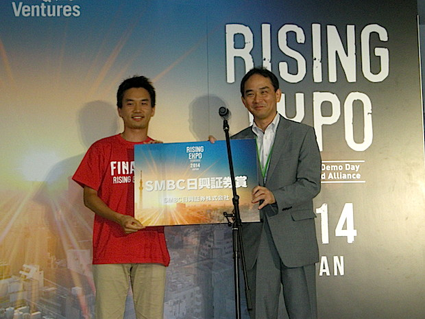 rising_expo_icare