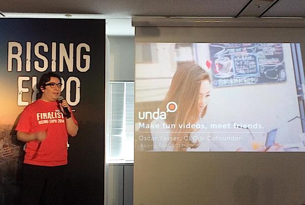 rising_expo_unda
