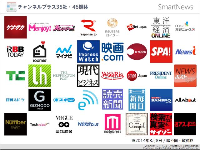smartnews_002