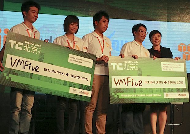 vm5-techcrunch-beijing