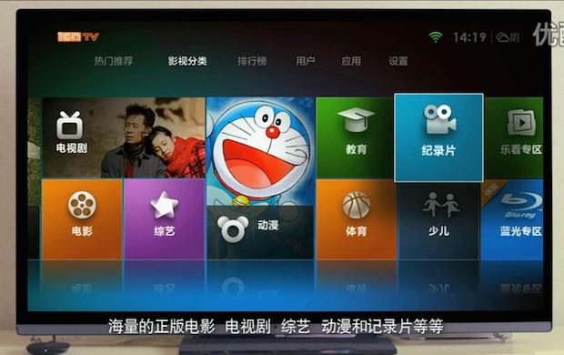 xiaomi-stb_featuredimage