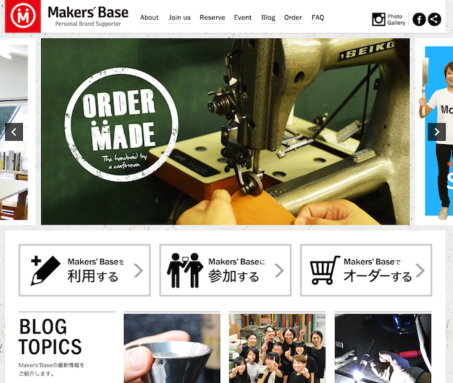 Makers' Base