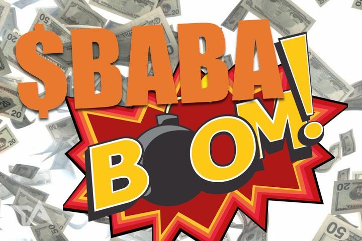 Alibaba-IPO-starts