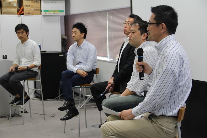 左から、玉木氏、岡氏、渡辺氏、中垣氏、村田氏によるパネルディスカッション。