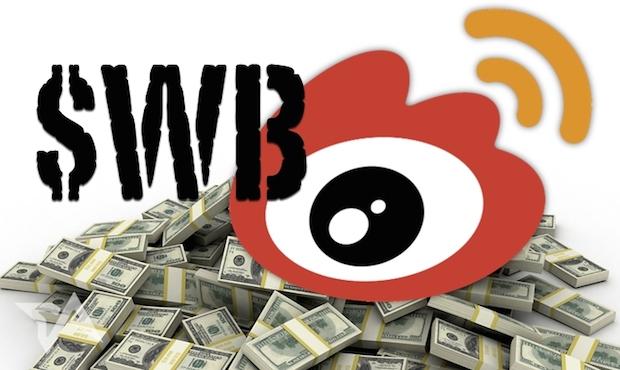 Sina-Weibo-chooses-NASDAQ-for-IPO