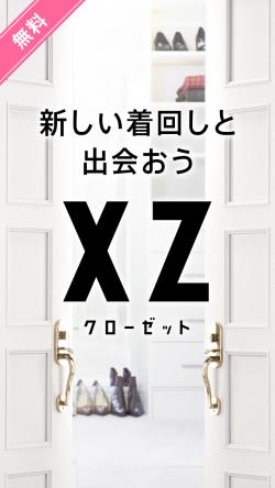 XZ-app