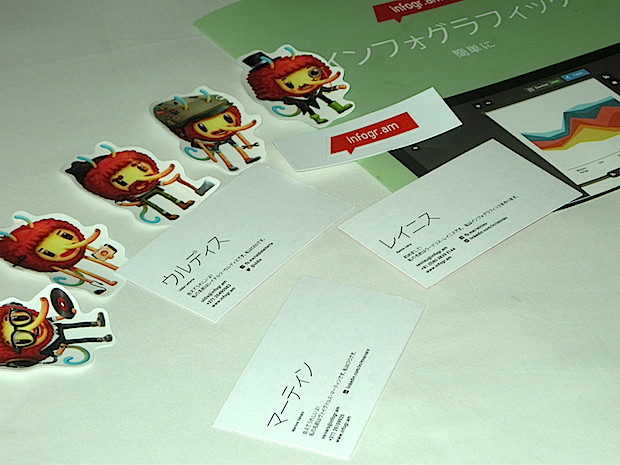 infogram-stickers-and-cards