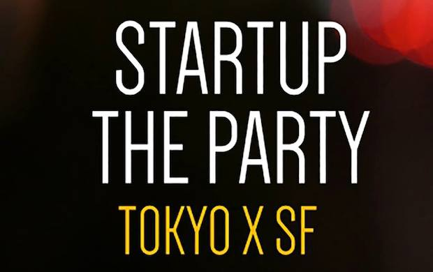 startup-the-party-tokyo-x-sf