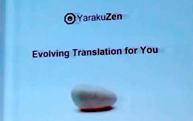 yarakuzen_featuredimage