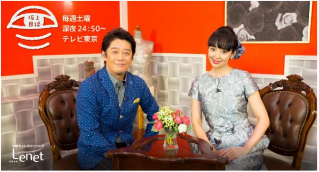 Lenet-Sakagami-Mesen-TV-show