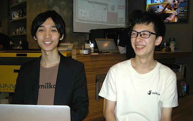 milkcocoa-hiya-kawano